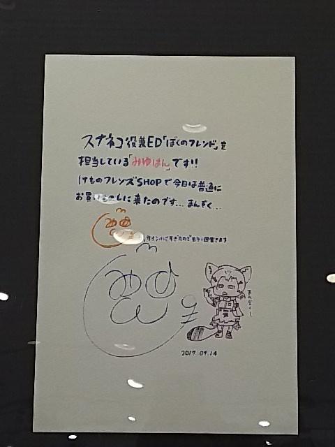 DSC_1026kmnfrnzcfekitkt (6)