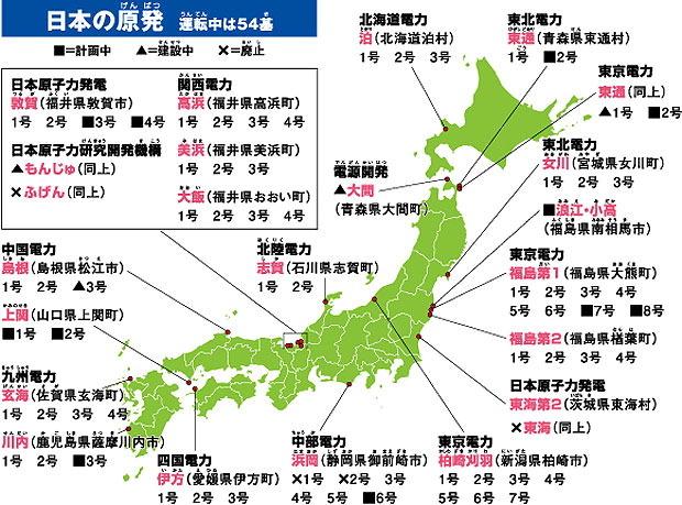 日本の原発54基