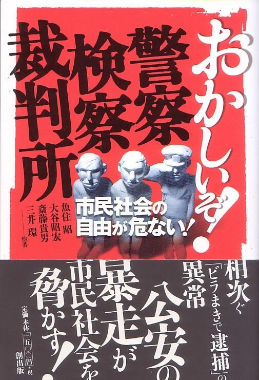 okasiizo.jpg