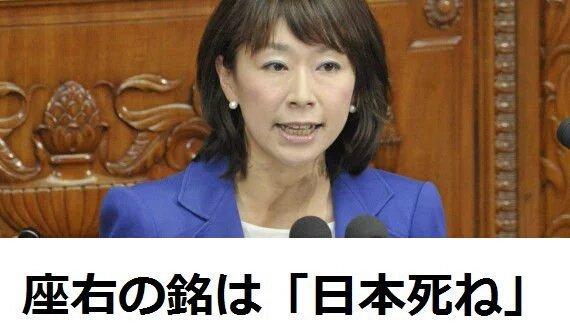 yamaosiori.jpg