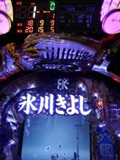 KIMG0846 - コピー