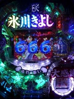 KIMG0853 - コピー