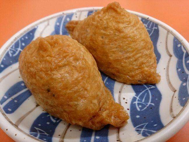いなり寿司(1)