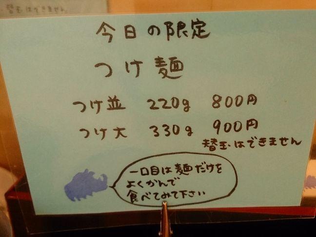 メニュー4(1)