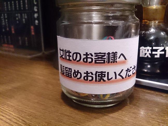 ゴム(1)