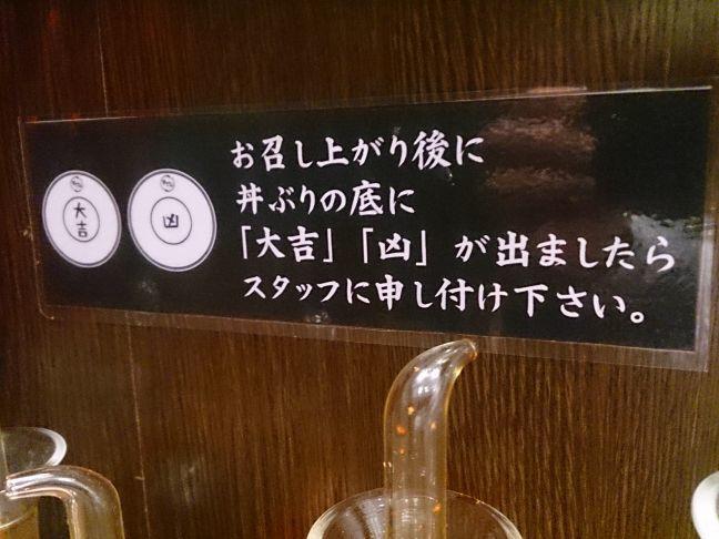 大吉(1)