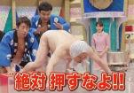 熱湯風呂(1)