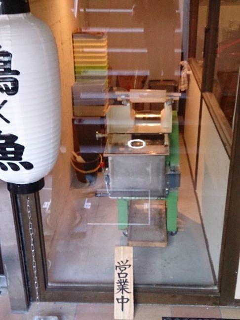 製麺機(1)