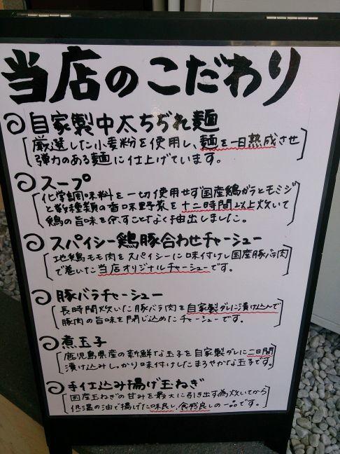 こだわり(1)
