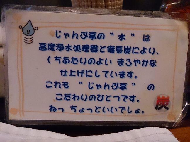 説明2(1)
