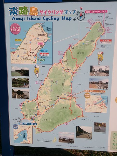サイクリングマップ(1)