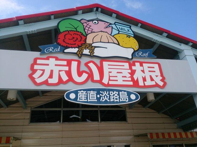 みやけ屋(1)