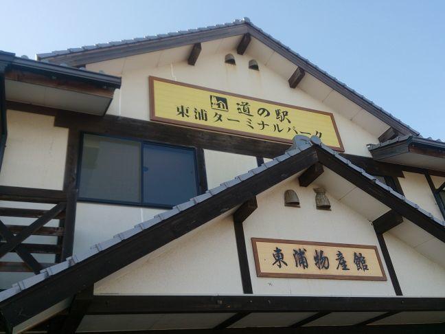みやげ屋2(1)