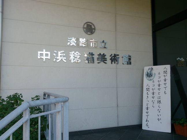 入口(1)
