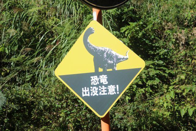 交通標識(1)