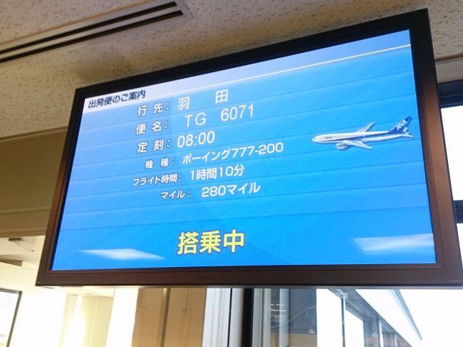 空港(1)