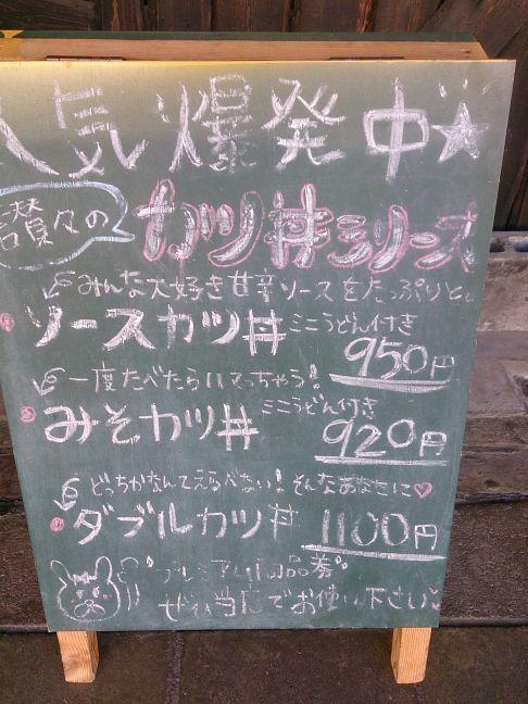 表メニュー(1)
