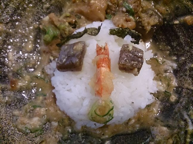 ちゃぽん(1)