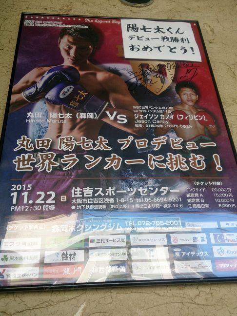 ボクシング(1)