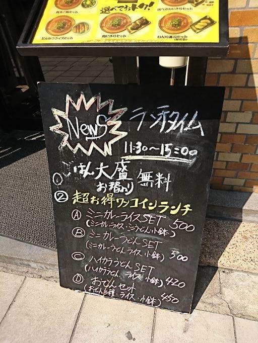 201704191759113ec.jpg