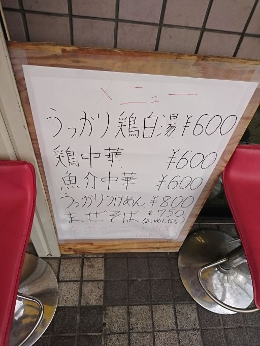 DSC_0426(1).jpg