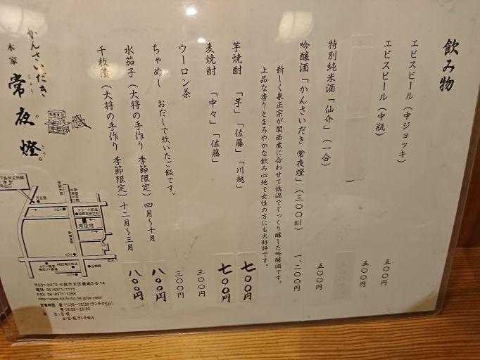 DSC_0846(1).jpg