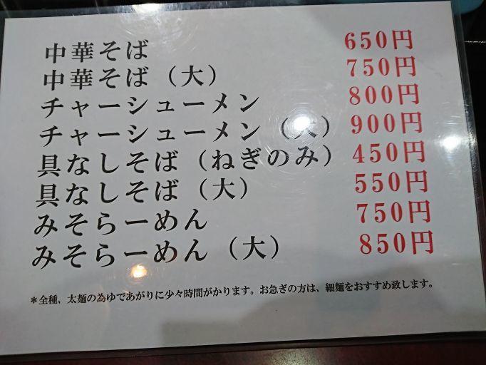 DSC_0859(1).jpg