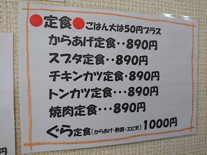 DSC_0966(1).jpg