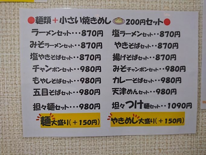 DSC_0968(1).jpg