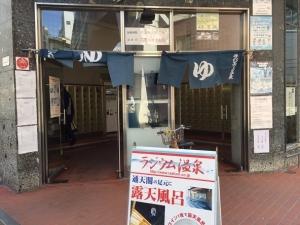 20170402春の大阪食い倒れ_170405_0008