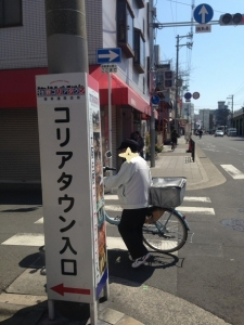 20170402春の大阪食い倒れ_170405_0025