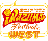 inazumafesutival2017west.png