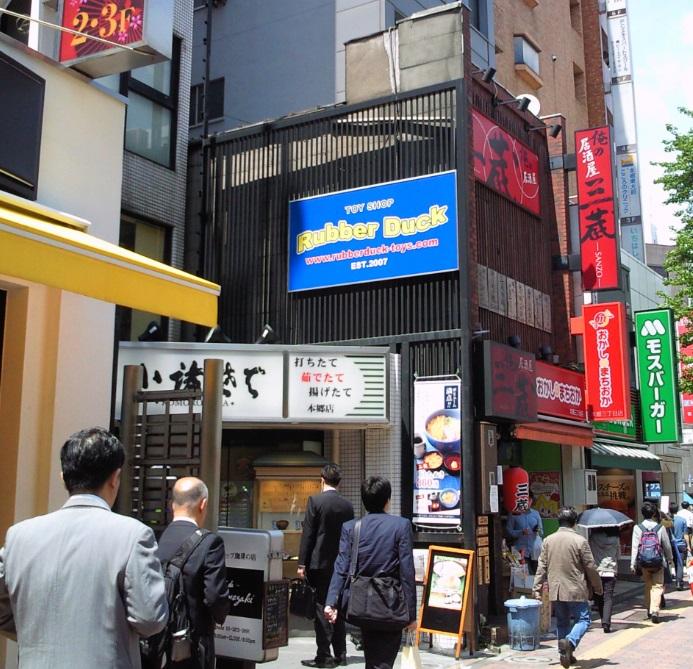 東京遠征 歴史ブログ7