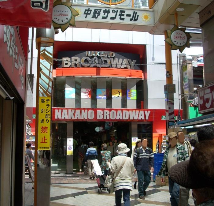 東京遠征 歴史ブログ9