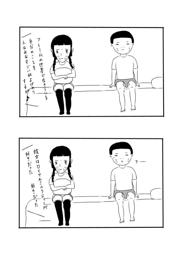 トシのり2