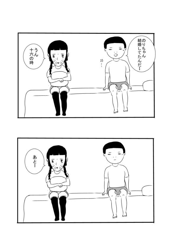 トシのり6