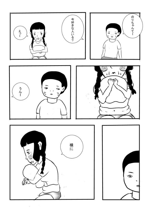 トシのり12