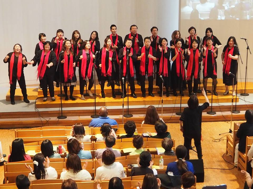 Happy Easter 2017 - Azabu Grace Gospel Choir
