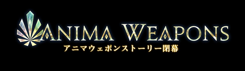 WQ_Anima_BLM_4_1.jpg