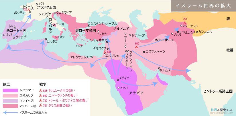 7c-islam-2-824x407.jpg
