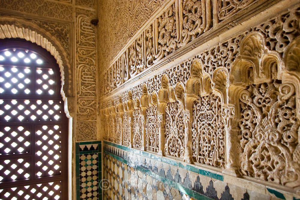 Alhambra-Art-Architecture.jpg