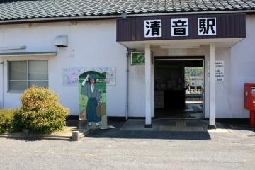 2017-04-24 kokorotabi 020-1