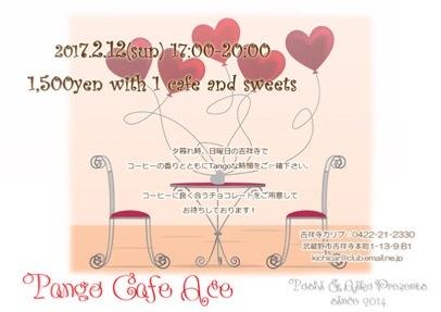 2017.2.12 Tango Cafe Ace_info