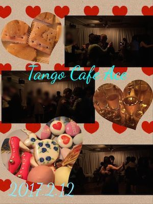 2017_2_12_Tango Cafe Ace