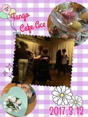2017_3_12_Tango Cafe Ace