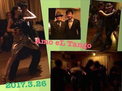 2017_3_26_Amo eL Tango
