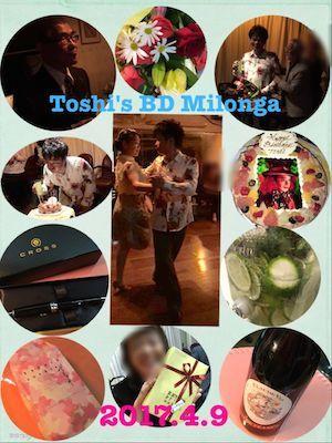 2017_4_9_Toshi's BD Milonga 1