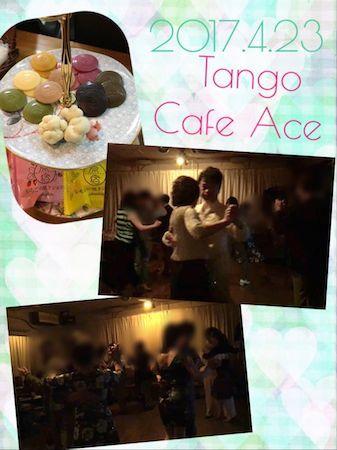 2017_4_23_Tango Cafe Ace