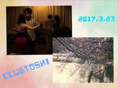 2017_3_23_clubTOSHI
