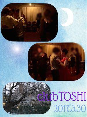2017_3_30_clubTOSHI
